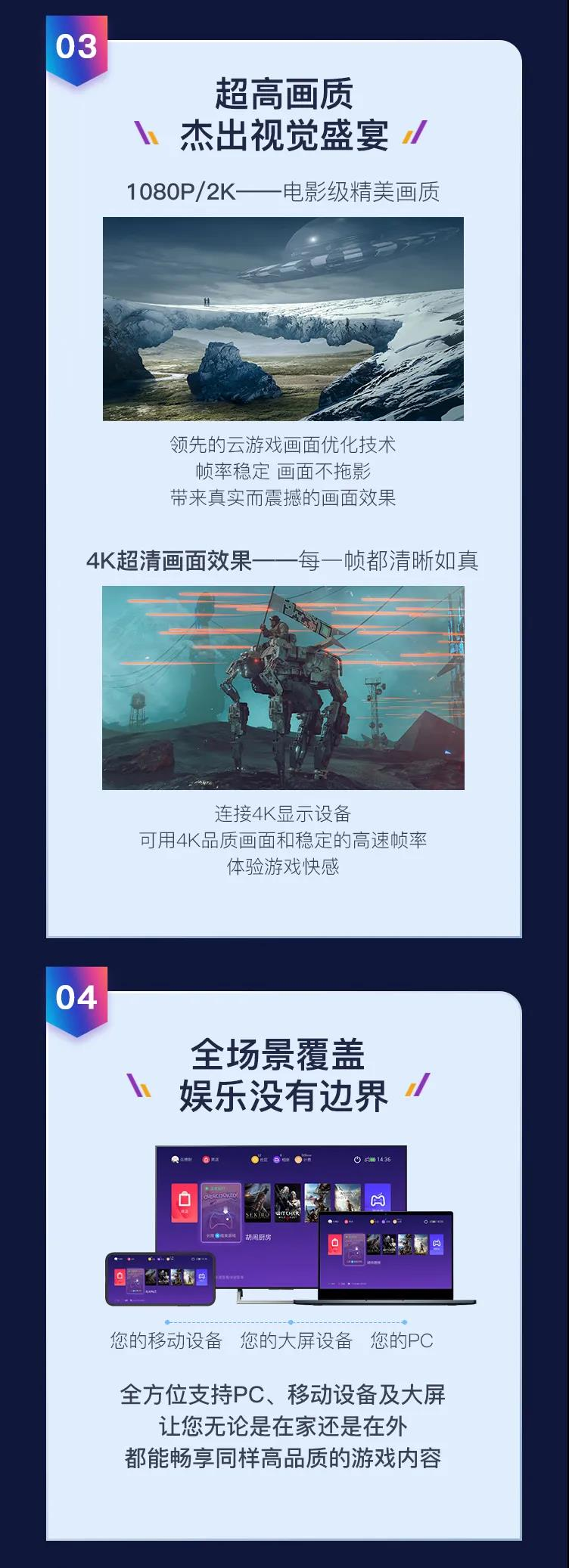 3.23顺网云玩新闻2.jpg
